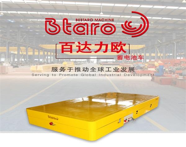 http://www.bestaro.cn/data/images/product/20190125113027_989.jpg