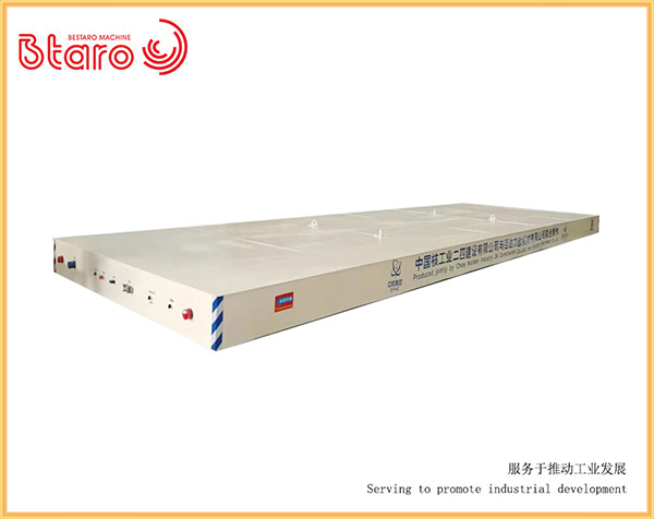 http://www.bestaro.cn/data/images/product/20191116180219_725.jpg