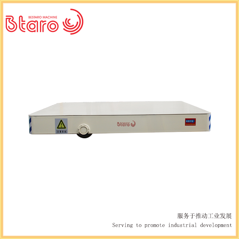 http://www.bestaro.cn/data/images/product/20200324165831_543.jpg